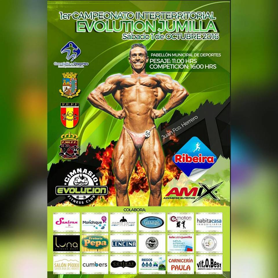 I Campeonato Interterritorial